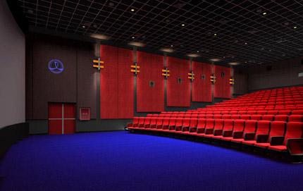 影院:   3d电影院不同于普通影院采用超宽金属银幕、偏振放映、数字音响和计算机同步技术的新一代立体电影.图片
