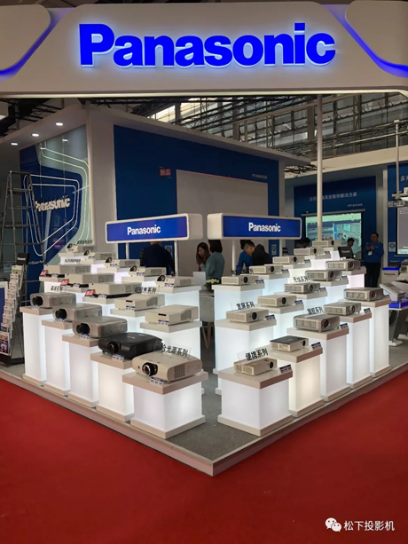 松下商教投影机参展第73届中国教育装备展示会