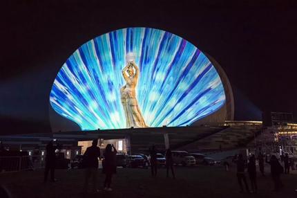 松下工程机精彩演绎广东旅游节开幕式光影秀《珠贝传奇》