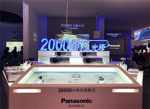液晶激光投影机